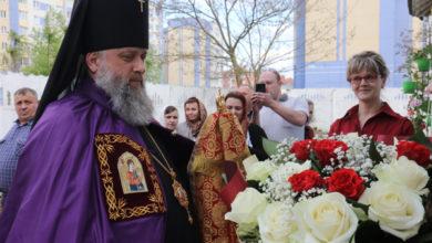 Photo of Архиерейское богослужение в канун Четверга Светлой седмицы