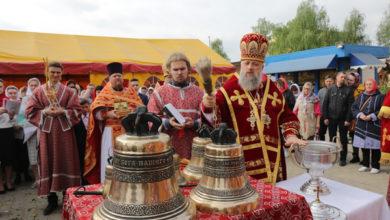 Photo of Архиерейское богослужение в Четверг Светлой седмицы
