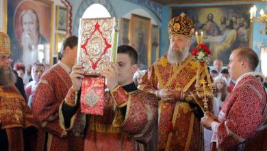 Photo of Архиерейское богослужение в канун Пятницы Светлой седмицы