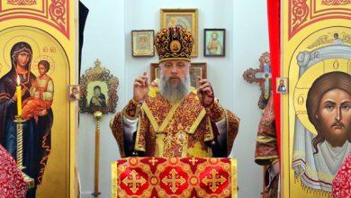 Photo of Архиерейское богослужение в канун понедельника 2-й седмицы по Пасхе