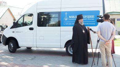 Photo of В Брестской епархии работает мобильная служба милосердия