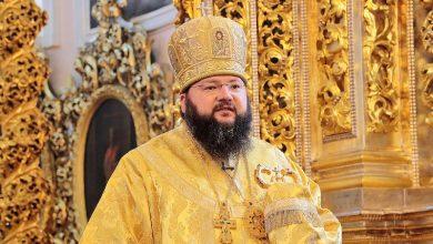 Photo of Митрополит Исидор (Тупикин) о празднике Ивана Купалы