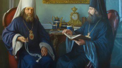 Photo of Понятие о ереси и расколе (главы III-IV)