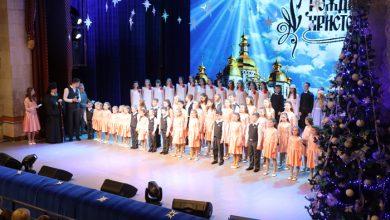 Photo of XIV ежегодный областной благотворительный фестиваль «Рождественские вечера» состоялся в городе Бресте