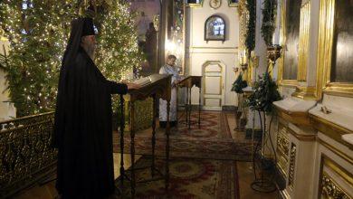 Photo of Уставное богослужение в канун Навечерия Святого Богоявления