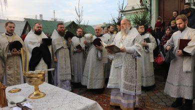 Photo of Архиерейское богослужение в день Навечерия Святого Богоявления