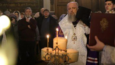 Photo of Архиерейское богослужение в канун праздника Крещения Господа Иисуса Христа
