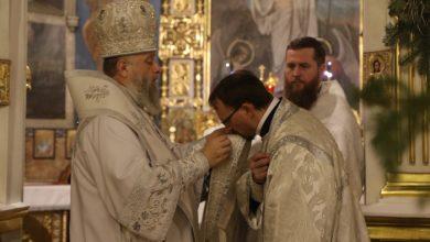 Photo of Архиерейское богослужение в праздник Крещения Господа Иисуса Христа