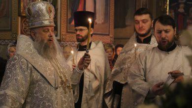 Photo of Архиерейское богослужение в канун дня памяти святой равноапостольной Нины, просветительницы Грузии