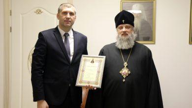 Photo of Рождественские и предновогодние поздравления Его Высокопреосвященства