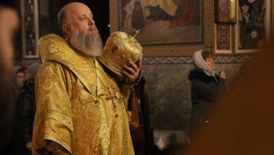Photo of Архиерейское богослужение в канун дня памяти святого праведного Иоанна Кронштадтского