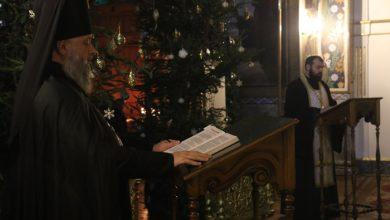 Photo of Уставное богослужение в канун Навечерия Рождества Христова