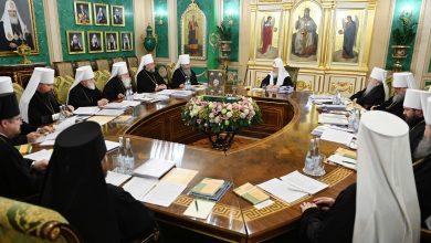 Photo of Журналы заседания Священного Синода от 26 декабря 2019 года