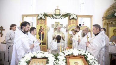 Photo of Архиерейское богослужение в день памяти вселенских великих учителей и святителей