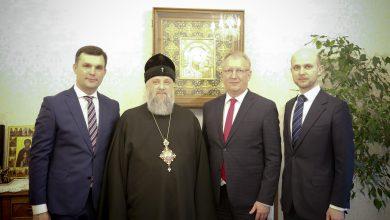 Photo of Встреча Его Высокопреосвященства с Чрезвычайным послом Республики Чехия в Республике Беларусь