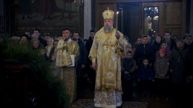 Photo of Архиерейское богослужение в канун Недели о Страшном Суде