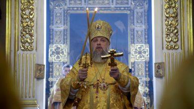 Photo of Современная жизнь епархии