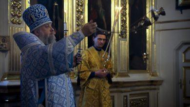 Photo of Архиерейское богослужение в канун памяти Иверской иконы Божией Матери