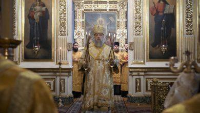 Photo of Архиерейское богослужение в канун Недели сыропустной