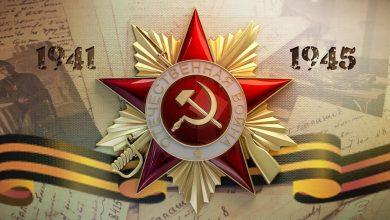 Photo of Проводится конкурс литературных работ, посвящённый 75-летию Победы в Великой Отечественной войне