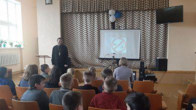 Photo of Беседа «О вреде курения» в Сигневичской СШ