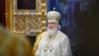 Photo of Патриаршее обращение по случаю празднования Дня православной молодежи