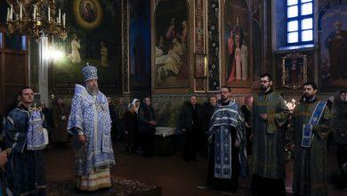 Photo of Архиерейское богослужение в канун дня памяти иконы Божией Матери «Взыскание погибших»