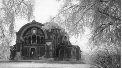 Photo of Возрождение Брестской епархии (1990 г.)