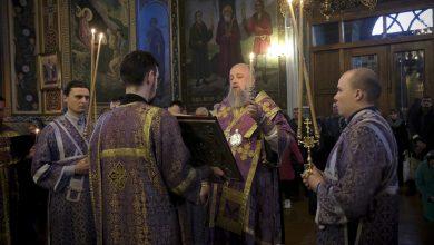 Photo of Архиерейское богослужение в канун субботы 1-й Великого поста