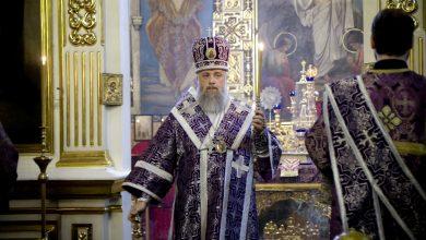 Photo of Архиерейское богослужение в канун Недели 1-й Великого поста: Торжества Православия