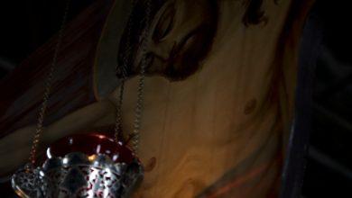 Photo of Архиерейское богослужение с чином Пассии