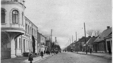 Photo of Межвоенный период (1921–1939 гг.)