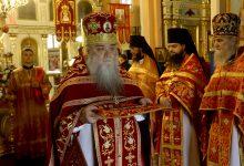 Photo of Архиерейское богослужение в Неделю Антипасхи