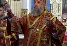 Photo of Архиерейское богослужение в канун Недели 6-й по Пасхе, о слепом