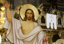 Photo of Архиерейское богослужение в Неделю 6-ю по Пасхе, о слепом