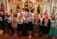 Photo of Выпускной вечер воскресной школы прихода храма Покрова Пресвятой Богородицы г. Жабинка