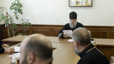 Photo of Состоялось IV заседание Оргкомитета по празднованию 30-летия возрождения Брестской епархии