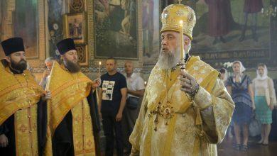 Photo of Архиерейское богослужение в канун Недели 4-й по Пятидесятнице