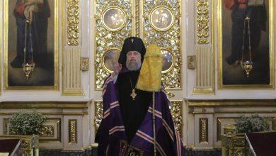 Photo of Архиерейское богослужение в Неделю 4-ю по Пятидесятнице