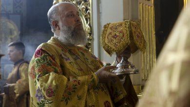 Photo of Архиерейское богослужение в праздник рождества Пророка Предтечи и Крестителя Господня Иоанна