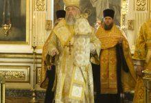 Photo of Архиерейское богослужение в канун Недели 9-й по Пятидесятнице