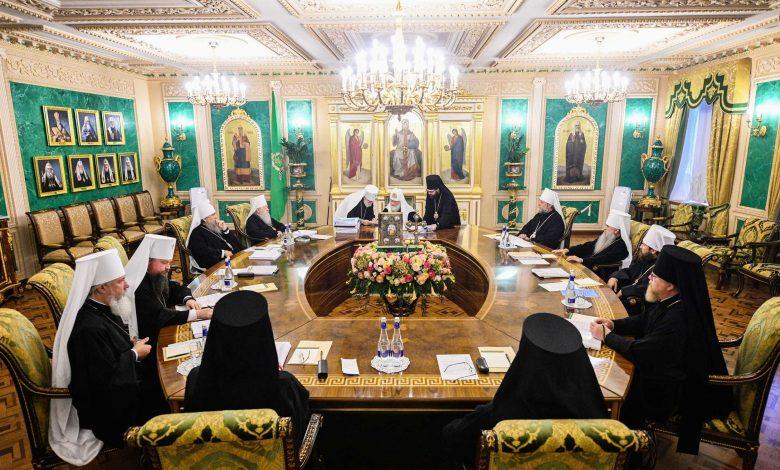 Photo of Журналы заседания Священного Синода от 25 августа 2020 года