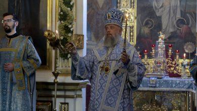 Photo of Архиерейское богослужение в канун дня памяти свт. Феодосия, архиеп. Черниговского