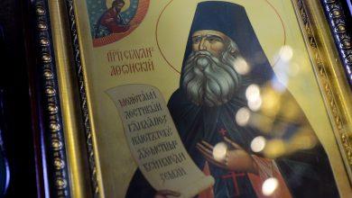 Photo of Архиерейское богослужение в канун дня памяти прп. Силуана Афонского