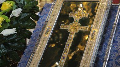 Photo of В Брестскую епархию прибыла точная копия креста св. Евфросинии Полоцкой