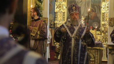 Photo of Архиерейское богослужение в канун Воздвижения Честного и Животворящего Креста Господня