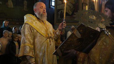Photo of Архиерейское богослужение в канун Недели 20-й по Пятидесятнице