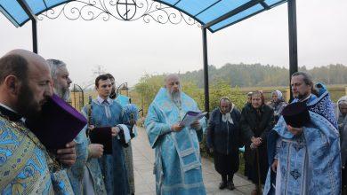 Photo of Архиерейское богослужение в день памяти св. блгв. князя Феодора Смоленского и чад его
